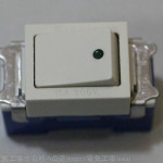 第二種電気工事筆記試験対策 材料(スイッチ類)