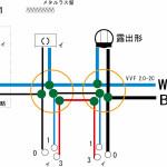 第二種電気工事士 平成26年度実技試験 No.01問題対策